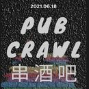 Pride Pub Crawl's picture