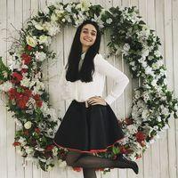 Ani Khachikian's Photo