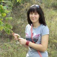 Кристина Теряева's Photo