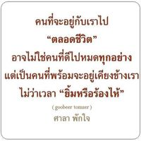 Dhong Suphanich's Photo