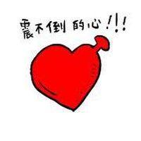 Yingying Ye's Photo