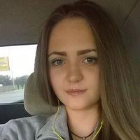 Ekaterina Shtulberg's Photo
