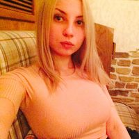 Katerina Ekimova's Photo