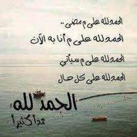 Amani Bataineh's Photo