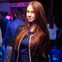 Polina Kononenko's Photo