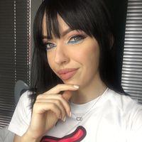 Ljubica Stankovic's Photo