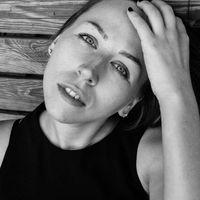 Daria Kuzmina's Photo