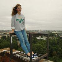 Anna Gulkova's Photo