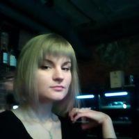 Olesia Mikhailova's Photo