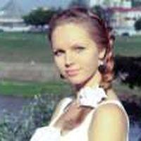 Kira Kozlova's Photo