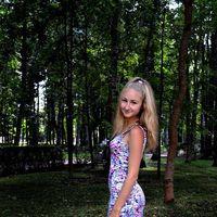 Daria Terehova's Photo