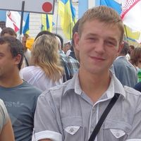 Bogdan Varetskyy's Photo