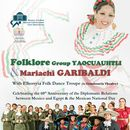 Mexican Folkor Music and Dance Concert 's picture
