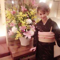 Yuki Bert's Photo