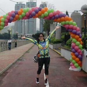 Bonnie Chan's Photo