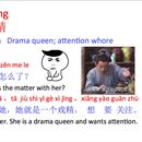 Free online Chinese class's picture