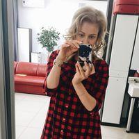 Kristina Koloskova's Photo