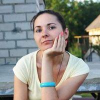 Наталья Вакулич's Photo