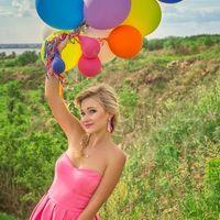 Veronika Rukavitcyna's Photo