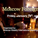 Photo de l'événement Moscow Foreigners Party (FREE)