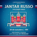 Jantar russo - Русский ужин's picture