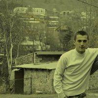 Miriani Mirinashvili's Photo