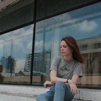Ульяна Шевченко's Photo