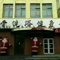 玉伟 范's Photo