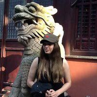 Maria Julia Calzadillas's Photo