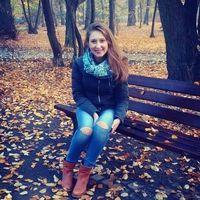Katarzyna Stryzhak's Photo
