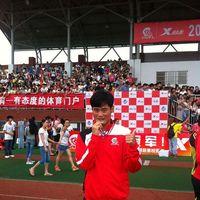 Yizhou Zhu's Photo