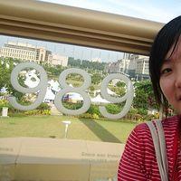 Tiaoping Yuan's Photo