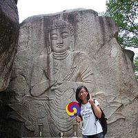 Huong Vu Thi Thu's Photo