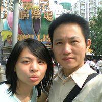 Wai Pan IU's Photo