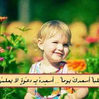 Moustafa amin abed reguieg's Photo