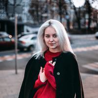 Ekaterina  Snezhkova's Photo