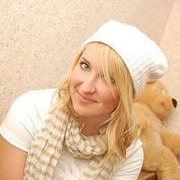 Tanya Chelysheva's Photo