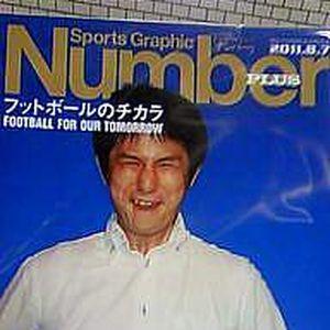 田中 正宏's Photo