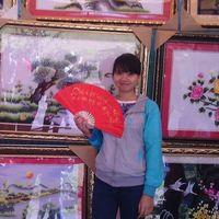 Hồng Thư's Photo