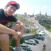 Stepan Rysan's Photo