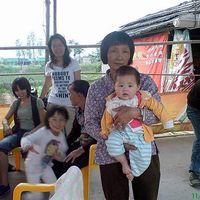 May Chan's Photo