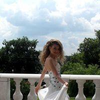 Yulia Kamyshova's Photo