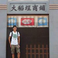 Tai Hsuan Lee's Photo