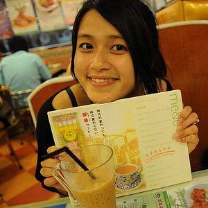 TZU-FANG TSAO's Photo