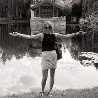 Laura Voegele's Photo