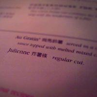 Photos de Julien Huang