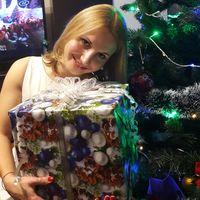 Tatiana Masiuk's Photo