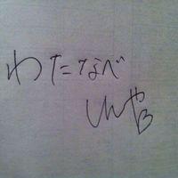 真也 渡部's Photo