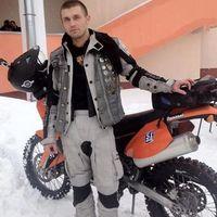 Максим Витковский's Photo