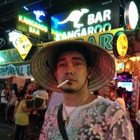 Tiago Okamura's Photo